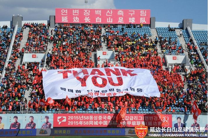 """""""고맙습니다"""" 연변 사람들의 영웅이 된 박태하 ⓒ 옌벤 챵바이샨 제공"""