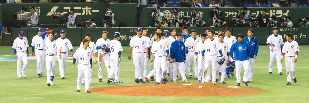 chinese_taipei_national_baseball_team_on_march_8_2013